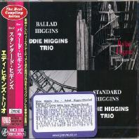 BALLAD HIGGINS+STANDARD HIGGINS [BEST COUPLING SERIES]