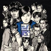 O.S.T - 리턴 [SBS 드라마스페셜]