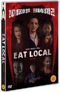 잇 로컬 [EAT LOCAL]