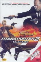 트랜스포터 2: 엑스트림 [TRANSPORTER 2] [12년 3월 폭스 크로니클 개봉기념 액션 타이틀 할인행사] [1disc]