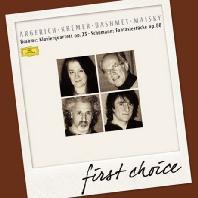 PIANO QUARTET OP.25/ MARTHA ARGERICH, GIDON KREMER, YURI BASHMET, MISCHA MAISKY [FIRST CHOICE]