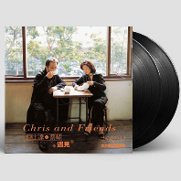 CHRIS AND FRIENDS: TO ENCOUNTER [180G 45RPM LP]