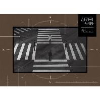 NEWS [EP]