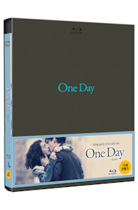  [ONE DAY]