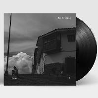 서영도 - OTIUM [LP] [100장 넘버링 한정반]*