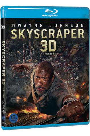 [3D블루레이 파격가] 스카이스크래퍼 3D+2D [SKYSCRAPER]