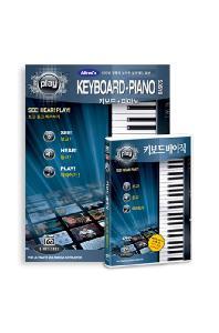 알프레드뮤직 보고듣고따라하기: 키보드 피아노 [DVD+책]