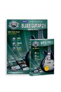 알프레드뮤직 보고듣고따라하기: 블루스 기타 2 [<!HS>DVD<!HE>+책]