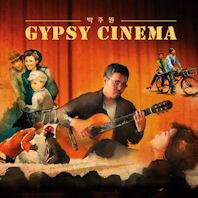 GYPSY CINEMA [집시 시네마]