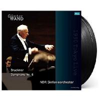 SYMPHONY NO.8/ GUNTER WAND [180G LP] [브루크너: 교향곡 8번 - 귄터 반트(하스판본)] [한정반]