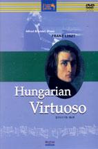 FRANZ LISZT/ HUNGARIAN VIRTUOSO (헝가리의 거장)/ <!HS>ALFRED<!HE> BRENDEL