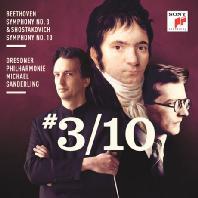 SYMPHONY NO.3 & NO.10/ MICHAEL SANDERLING [베토벤: 교향곡 3번 & 쇼스타코비치: 교향곡 10번 - 미하엘 잔데를링]