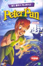 피터팬: 월드 클래식 애니메이션 [PETER PAN]