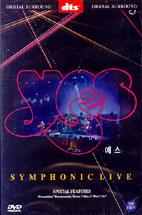 SYMPHONIC LIVE [예스: 심포닉 라이브]