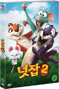 넛잡 2 [THE NUT JOB 2]