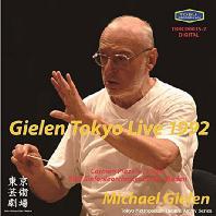TOKYO LIVE 1992/ CARMEN PIAZZINI [미하엘 길렌: 도쿄 라이브 - 베베른, 모차르트, 말러]