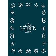 SEIREN