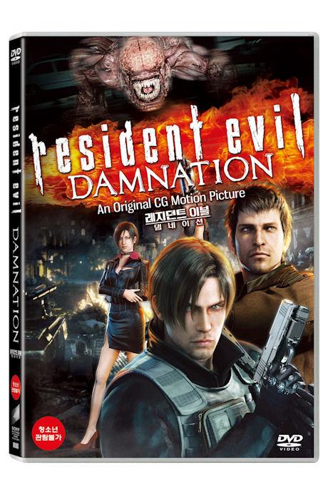 레지던트 이블: 댐네이션 [RESIDENT EVIL: DAMNATION] DVD