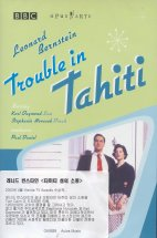 LEONARD <!HS>BERNSTEIN<!HE>/ TROUBLE IN TAHITI