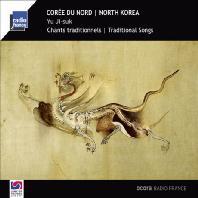 NORTH KOREA: TRADITIONAL SONGS [유지숙 명창의 북한 민요]
