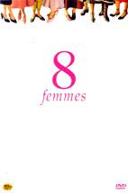 8명의 여인들 [8 FEMMES] [1disc]