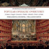 POPULAR OPERATIC OVERTURES/ WILLIAM BOUGHTON [유명 오페라 서곡 모음집]
