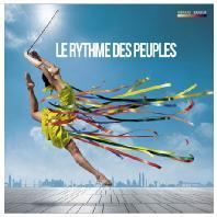 LE RYTHME DES PEUPLES: LA FOLLE JOURNEE [무곡의 축제: 라 폴 주르네 2017]