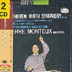 SYMPHONY NO.9(WITH REHEARSAL)/ PIERRE MONTEUX
