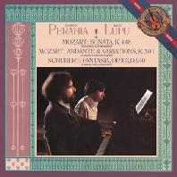 MUSIC FOR PIANO 4 HANDS & 2 PIANOS/ MURRAY PERAHIA, RADU LUPU [ORIGINALS] [모차르트 & 슈베르트: 두대의 피아노를 위한 소나타, 환상곡- 머레이 페라이어, 라두 루푸]