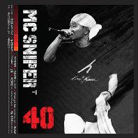 MC SNIPER(엠씨 스나이퍼) - 마이너스 1집 [부제: 40]