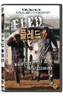 플레드 [FLED]