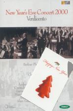 NEW YEAR`S EVE CONCERT 2000 [2000년 송년 콘서트] [09년 8월 클래식 행사]