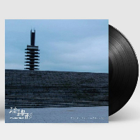 "FRIDAY NITE/ AIRPORT 80 [7"" SINGLE 45RPM LP] [한정반]"