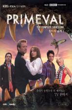 프라이미벌: 원시의 습격 시즌 1 [Primeval The Complete Series One] [09년 9월 아인스 행사] (디지팩)