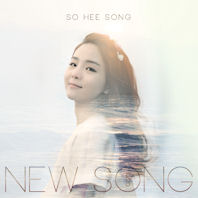 NEW SONG [MINI ALBUM]