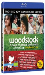 우드스탁 페스티발: 40주년 특별판 [WOODSTOCK 3 DAYS OF PEACE AND MUSIC] [12년 7월 워너 에센셜 블루레이 프로모션] / [국내 출시 정품] 2disc