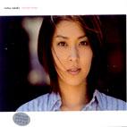 Harvest Songs [미개봉 CD] Matsu Takako