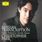 CHRISTOPHER PARK(크리스토퍼박) - RUSSIAN TRANSCRIPTION