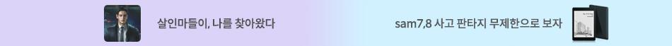 6월선물 X 오메베어 텀블러백