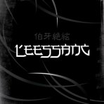 LeeSsang5