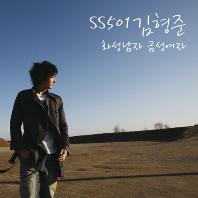 KimHyungJoonsingle