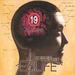 EZLife2