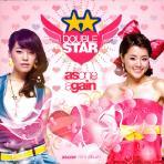 DoubleStar