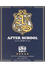 AfterSchool1